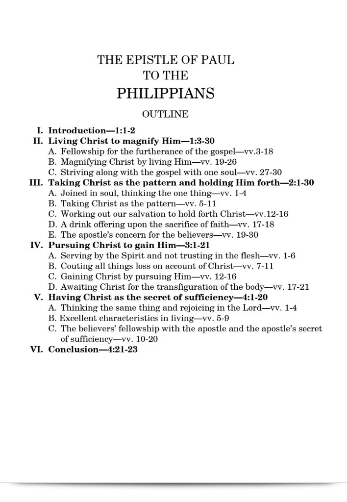 First page of the book of Philippians