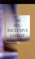 The All-Inclusive Christ cover